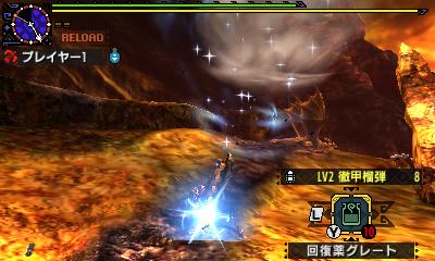 File:MHGen-Gameplay Screenshot 041.jpg