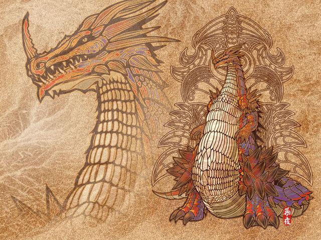 File:Engraved-Lao-Shan.jpg