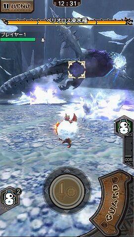 File:MHXR-Frozen Barioth Screenshot 011.jpg