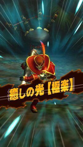 File:MHXR-Gameplay Screenshot 021.jpg