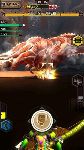 File:MHXR-Aberrant Deviljho Screenshot 004.jpg