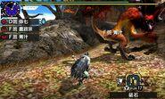 MHGen-Hyper Kecha Wacha Screenshot 001