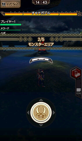 File:MHXR-Gobul Screenshot 001.jpg