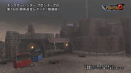 FrontierGen-Sky Corridor Screenshot 002