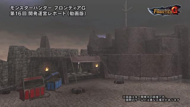 File:FrontierGen-Sky Corridor Screenshot 002.png