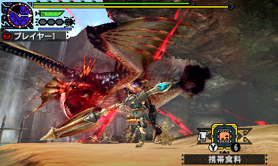 File:MHGen-Hyper Plesioth Screenshot 004.jpg