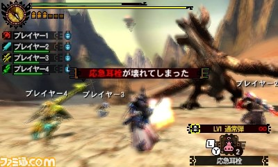 File:MH4U-Diablos Screeshot 008.jpg