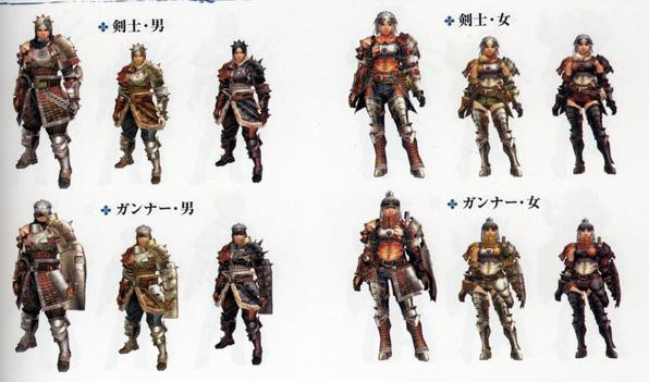 File:Hunters armor sets.jpg
