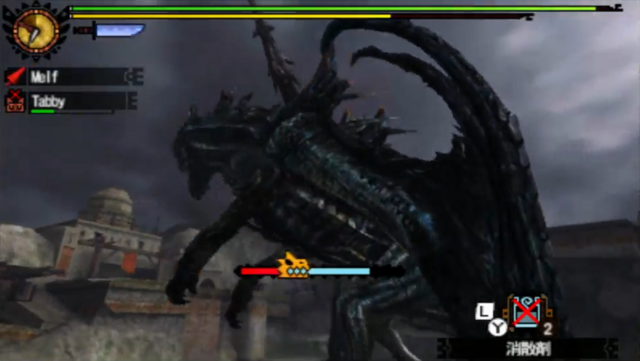 File:MH4U-Gogmazios Screenshot 003.png