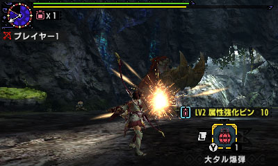 File:MHGen-Tetsucabra Screenshot 004.jpg