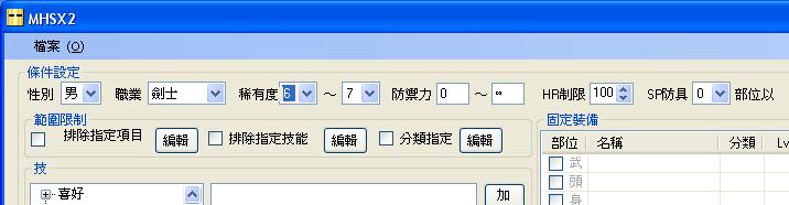 MHSX2 001