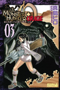 MH Orage Volume 3