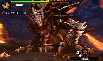 File:MH4U-Akantor Screenshot 006.jpg