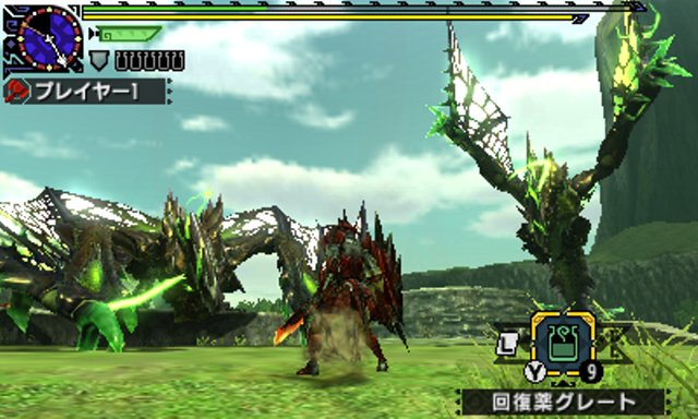 File:MHGen-Astalos Screenshot 020.jpg