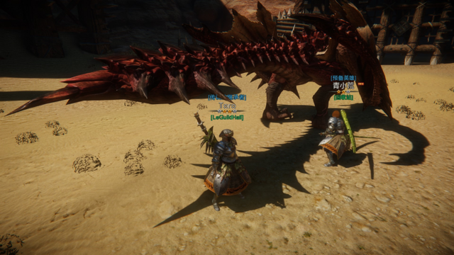 File:MHO-Rathalos Screenshot 002.png