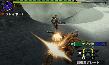 File:MHX-Tigrex Screenshot 001.png