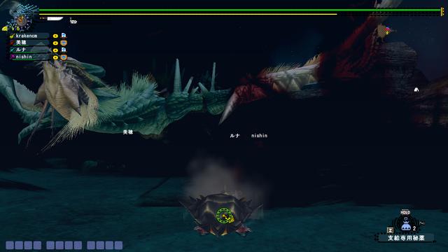 File:Dorag krakencm dragon slam ^o^.png