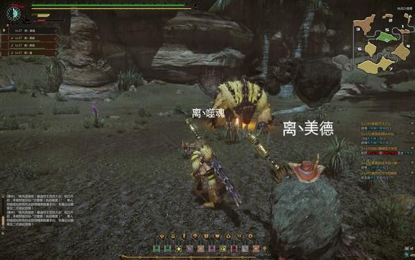 File:MHO-Yellow Caeserber Screenshot 033.jpg