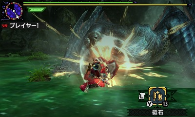 File:MHGen-Nargacuga Screenshot 020.jpg