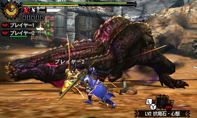 File:MH4U-Deviljho Screenshot 007.jpg