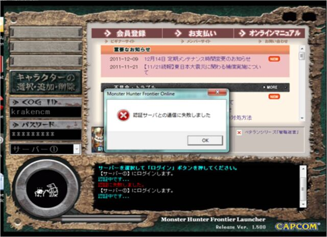 File:Picture1.1.jpg