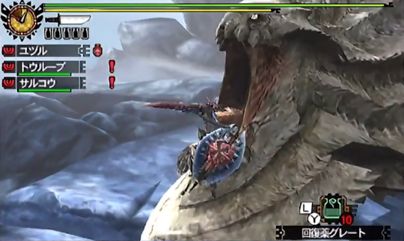 File:MH4U-Ukanlos Screenshot 004.png