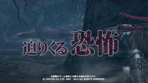 MHF-G『G3 喰血竜バルラガル 紹介ムービー』