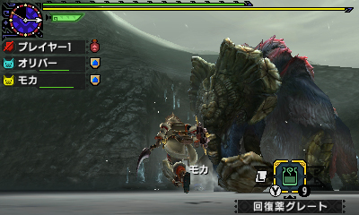 File:MHGen-Gammoth Screenshot 013.jpg