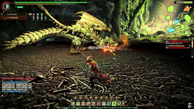 File:MHO-Rathian Screenshot 016.jpg