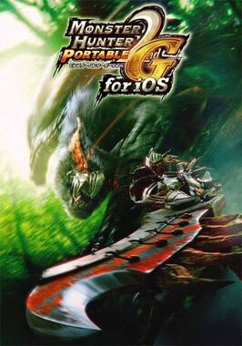 MHP2G-iOS Box Art