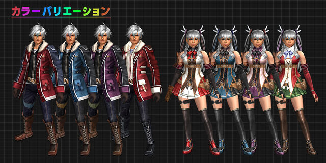 File:MHF-G-The Legend of Heroes Sen no Kiseki II Armor Render.jpg