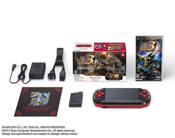 File:Hardware-MHP3 PSP 002.jpg