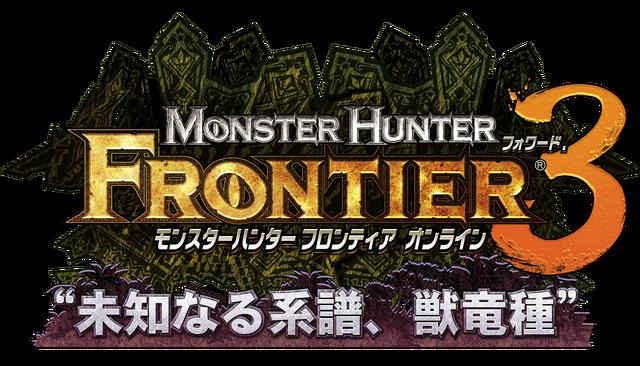 File:Logo-MHFOF.3.png