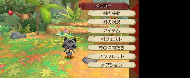 File:Airumura-menu.png
