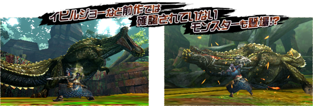 File:MH4U-Deviljho Screenshot 001.png
