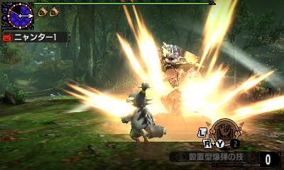 File:MHGen-Arzuros Screenshot 002.jpg