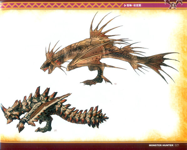 File:MONSTER HUNTER ILLUSTRATIONS VOL.1 021.jpg