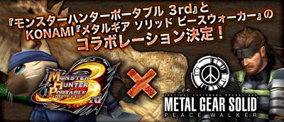 Logo-MHP3 x Metal Gear Solid Peace Walker