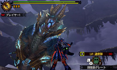 File:MH4U-Zinogre Screenshot 003.jpg