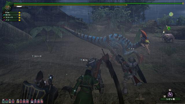 File:FrontierGen-Velocidrome Screenshot 003.jpg
