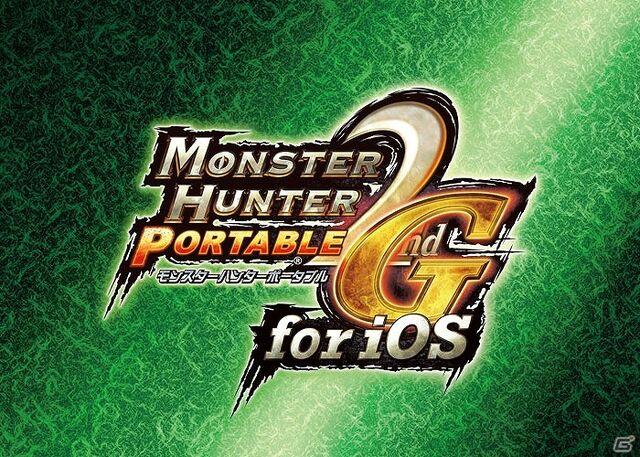 File:Logo-MHP2G iOS JP.jpg