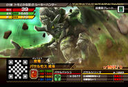 MHSP-Basarios Adult Monster Card 001