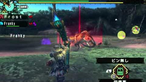 Monster Hunter Portable 3rd HD Green Nargacuga