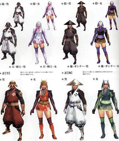 File:Shinobi armor sets.jpg