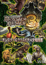 MH3monsterdatabook