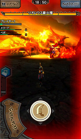 File:MHXR-Flame Rathalos Screenshot 017.jpg
