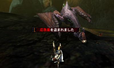 File:MH4-Purple Gypceros Screenshot 002.jpg