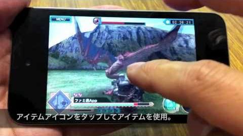 モンスターハンター Dynamic Hunting プレイ動画