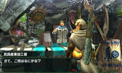 File:MHGen-Prep Area Screenshot 002.jpg