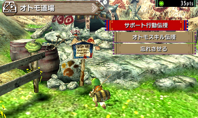 File:MHGen-Nyanta Screenshot 018.jpg